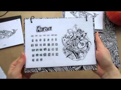 Настольный календарь sashasausina