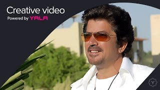 Walid Toufic - Baado El Helewa Faker (Official Audio)   2012   وليد توفيق - بعدو الحليوه فاكر