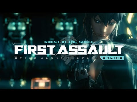 Ghost in the Shell: Stand Alone Complex , First Assault Online - Team Based Tactical FPS