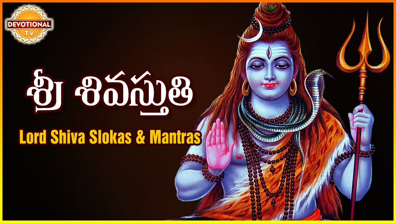 Sri Shivastuthi | Lord Shiva Sanskrit Slokas And Mantras ...