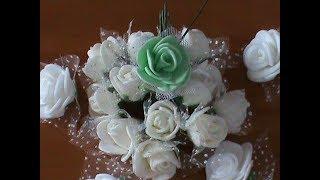 DIY/МК Как сделать розочки из фома для декора композиций из цветов канзаши
