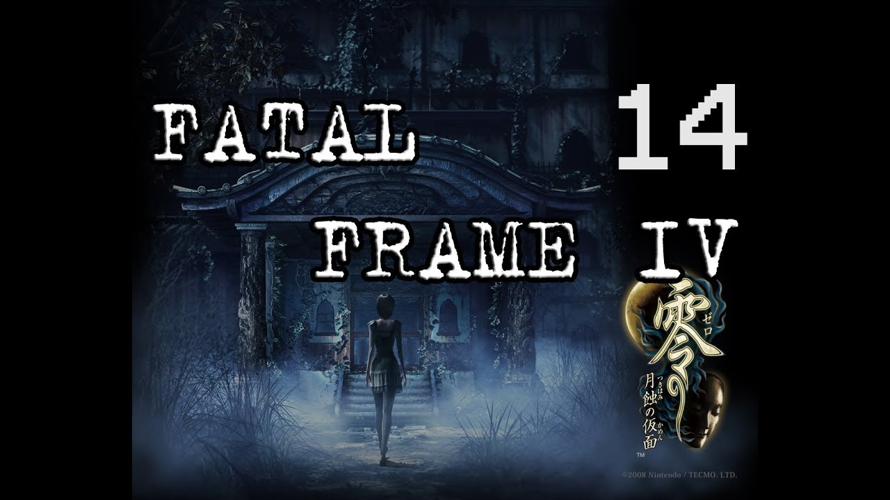 Fatal frame 4 Parte 14 - YouTube