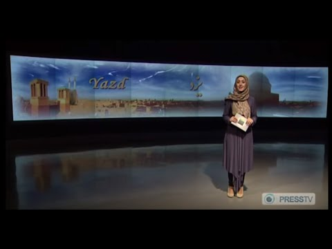 PressTV Documentary - This Is Iran, Beautiful City of Yazd, Iran