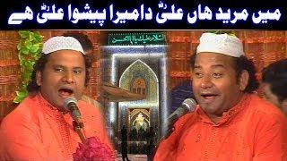 NAZIR EJAZ FARIDI  - Main Mureed Han Ali Da Mera Peshwa Ali Ay