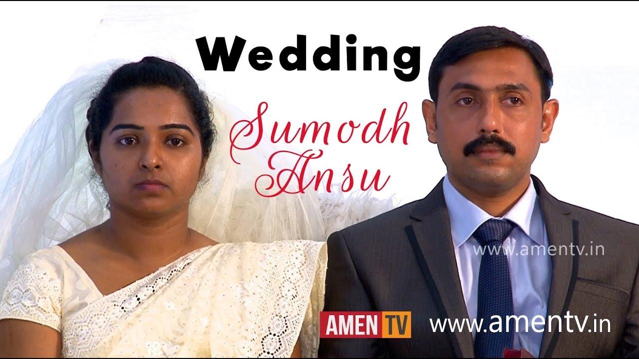 SUMODH & ANSU | WEDDING LIVE WEBCAST | 13.06.2018 _ AMEN TV