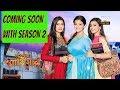 GOOD NEWS !! Season 2 Ek Shringaar -Swabhimaan Ka  Jald Hi Ayega | टीवी प्राइम टाइम हिन्दी