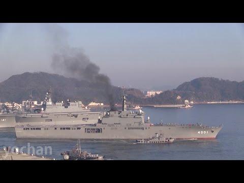 Amphibious Warfare Ship.Osumi-class: JS OSUMI (LST-4001) JMSDF.Departure