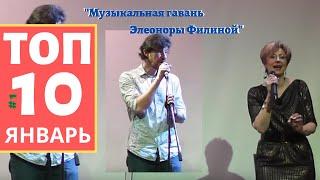 песня А поезд тихо ехал на Бердичев Сергей Волков 2013 февраль