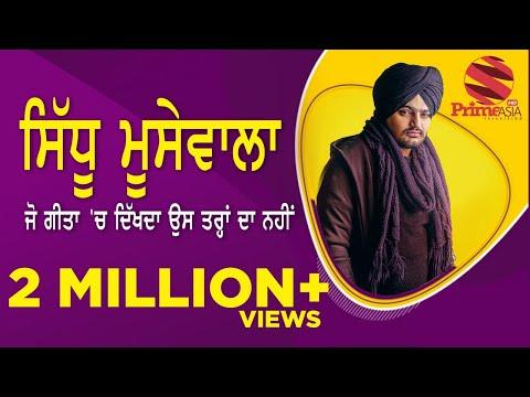 Prime Time With Benipal - Sidhu Moose Wala ਕਿਵੇਂ ਬਣਿਆ STAR (Prime Asia Tv)