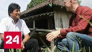 """Эво Моралес дал эксклюзивное интервью """"Вестям недели"""" - Россия 24"""