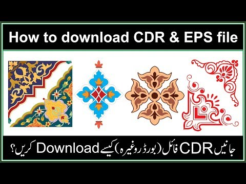 how to download CDR file and EPS file and vector file