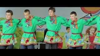Детский Фестиваль  Белое Озеро  2015