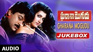 Telugu Hit Songs | Gharaana Mogudu Movie Songs | Chiranjeevi