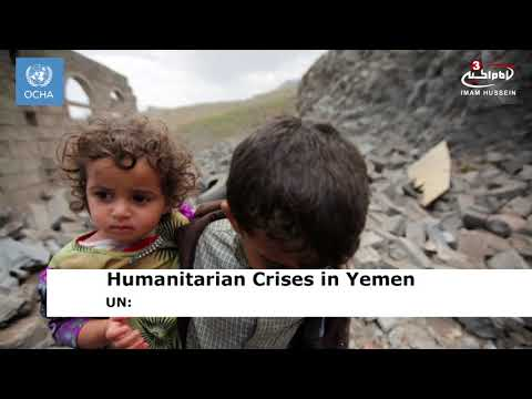 Over 75 percent of Yemenis in need of aid: UN