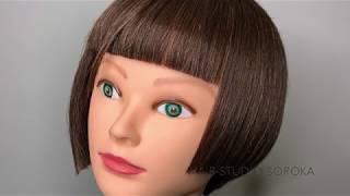короткая ассиметричная женская стрижка на манекен голове идеальный боб