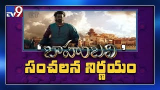 Prabhas : Don't want to do big budget films after ''Saaho'' - TV9
