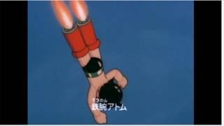 鉄腕アトム 主題歌 - Astro Boy Theme Song