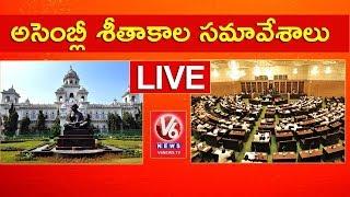 Telangana Assembly Winter Session 2017   01-11-2017   V6 News