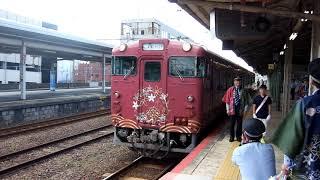 観光列車【○○のはなし】下関駅を発車