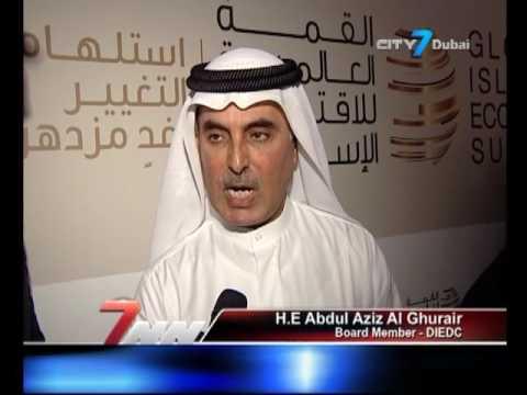 City7 TV - 7 National News - 11 October 2016 - UAE  News