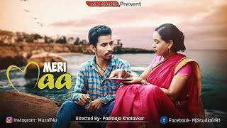 Meri Maa Song | Jubin Nautiyal | Javed-Mohsin | Mother's Day Special Song | M.J Studio