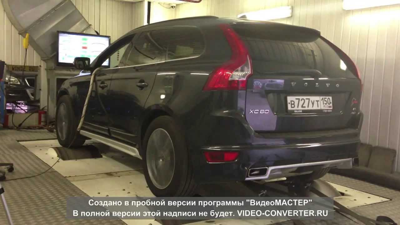 volvo xc60 d5 dyno test 228hp 534nm youtube. Black Bedroom Furniture Sets. Home Design Ideas