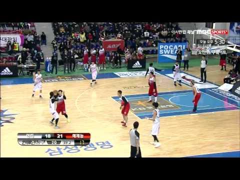 150117 MINHO Cut - MBC SPORTS Hanstar Celebrity Basketball ATI vs Cool Kiz