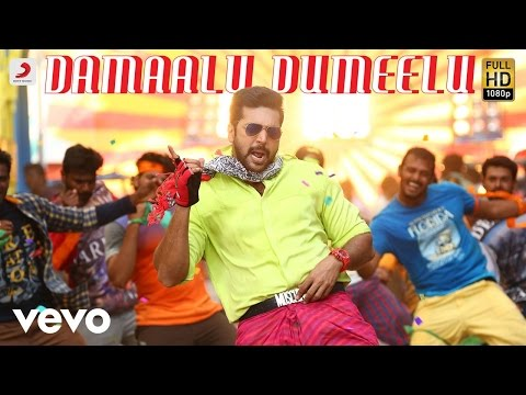 Bogan - Damaalu Dumeelu Tamil Lyric |...