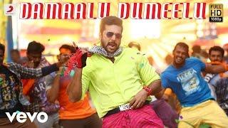 Damaalu Dumeelu Lyrical Video Song ft. Anirudh Bogan | Jayam Ravi, Hansikha | D. Imman