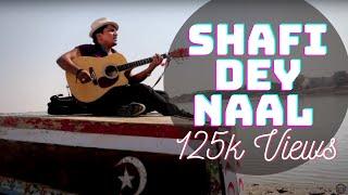 Shafi de naal by Zubin Ernest