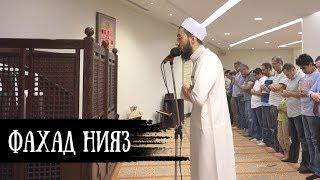 Айяты про развод и другие напоминания из Корана