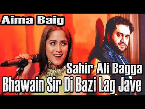 Bhawain Sir Di Bazi Lag Jave   Sahir Ali Bagga, Aima Baig   HD Video