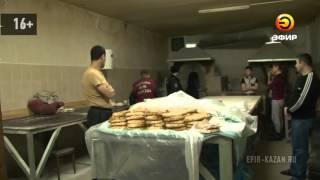 Мигранты-нелегалы не имея разрешения готовили выпечку в подвале дома и поставляли в магазины
