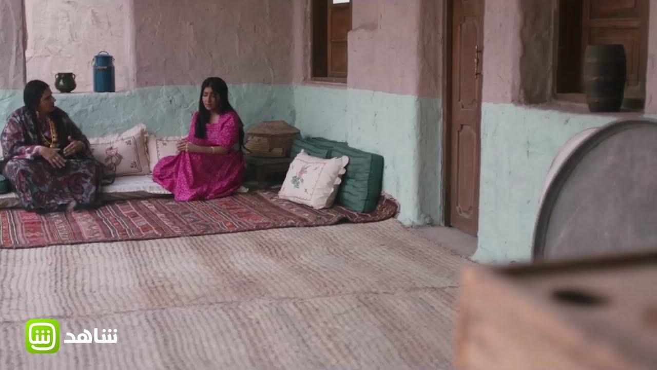فاطمة تضع شرطًا صعبًا أمام أمها لقبول الزواج.. الديرفة