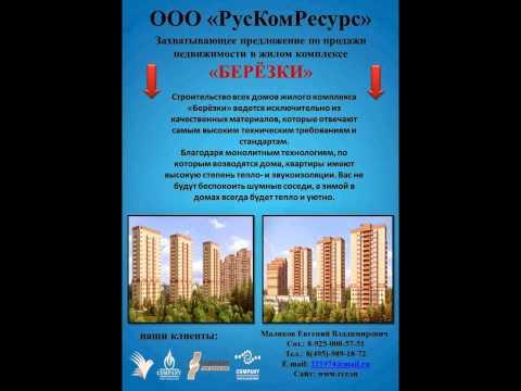 Новостройки бизнес-класса в Москве от застройщика – купить