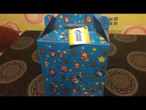 Так приятно выбирать ребенку подарки на новый год!. Подарите своим любимцам настоящее волшебство, купите детский новогодний подарок в интернет-магазине красный куб!. Tel ☎8(495)134-66-22.