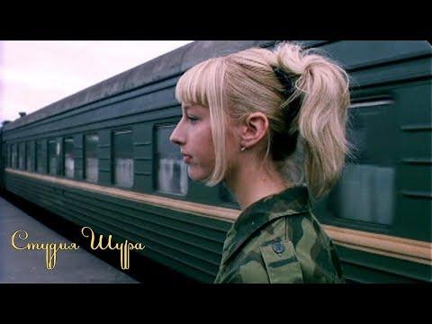 Сергей Любавин - Волчонок. Чубчик Аленка (Студия Шура) клипы шансон.