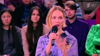 """""""Мужское и Женское"""" с Александром Гордоном"""