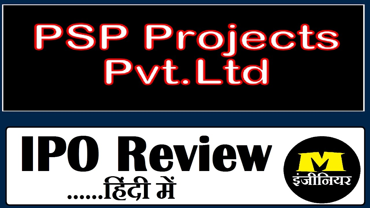 Psp projects ltd ipo