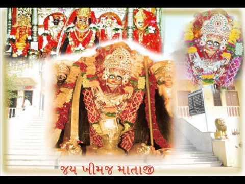 Khimaj Mata Tara Bhakat Betha Pradesh Ma - - -Rameshwar Mali