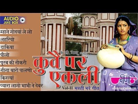 Non Stop 8 Rajasthani Traditional Folk Songs   Kuve Par Aekli 2 Audio Jukebox   Seema Mishra Hits