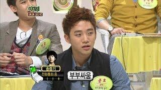 【TVPP】Junho(2PM) - Speed Quiz with Song Joong-ki, 준호(투피엠) - …