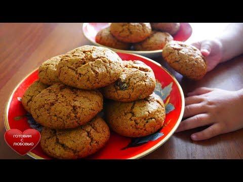 Овсяное печенье из овсяной муки рецепт в домашних условиях