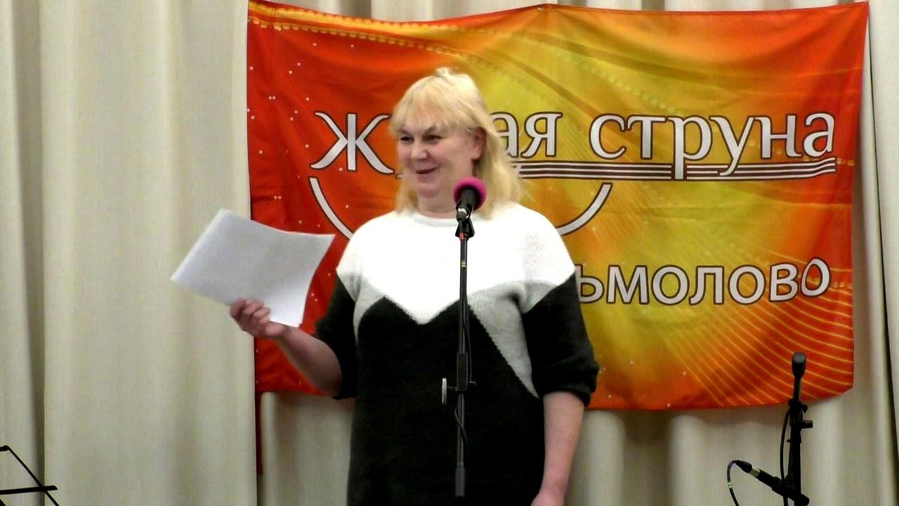 Живая Струна 12.01.2020. Часть 4