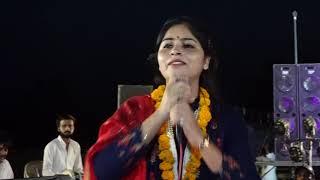 Vikash studio mandhan shree shayam jagran kanti 8 june 2019