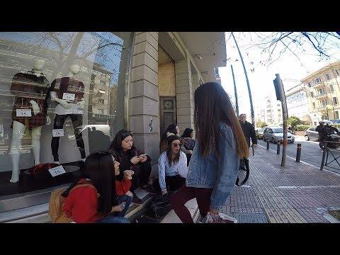 Patission Street, Athens Greece - Οδός Πατησίων Αθήνα
