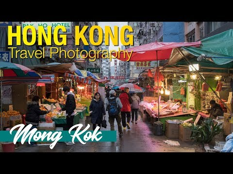 Hong Kong Travel Photography Tips: Mong Kok