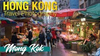 Hong Kong Travel Photography Tips: Mong Kok