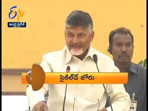 8 PM   ETV 360   News Headlines   20th May 2019   ETV Andhra Pradesh