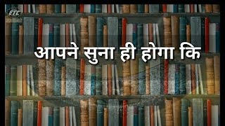 ✍True Of Life✍ life quotes status hindi lines